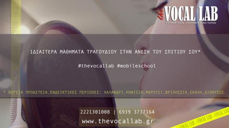 mobschoolΟΟ